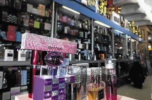 rio perfumes